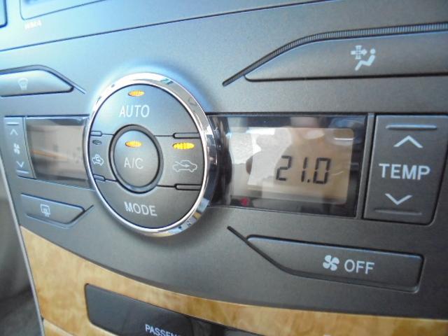 トヨタ カローラアクシオ ラグゼール 4WD バックカメラ HIDヘッドライト