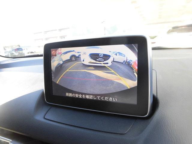 「マツダ」「デミオ」「コンパクトカー」「長野県」の中古車6