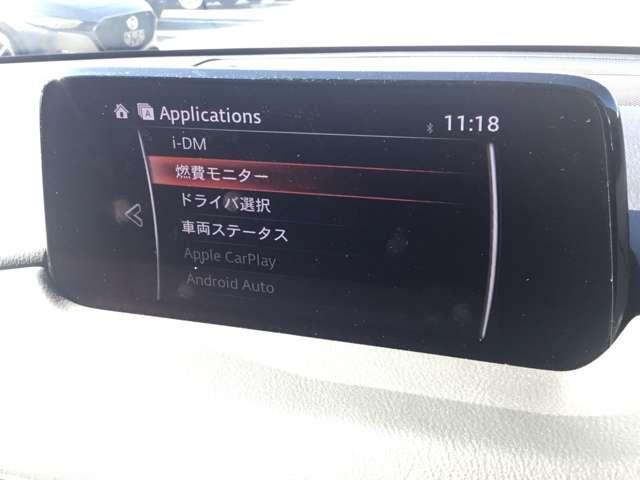 「マツダ」「CX-5」「SUV・クロカン」「長野県」の中古車6
