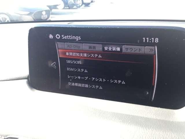 「マツダ」「CX-5」「SUV・クロカン」「長野県」の中古車7