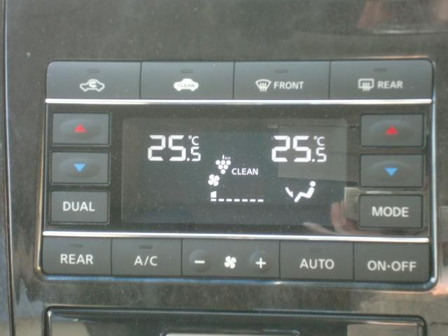日産 エルグランド ライダー 黒クロスシート 4WD
