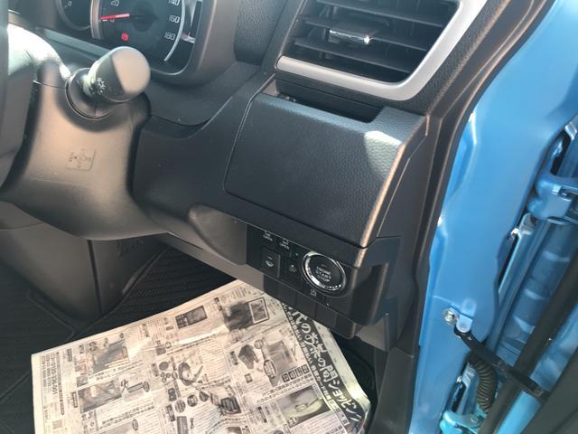 カスタムG S 4WD ナビ テレビ バックカメラ ETC(17枚目)