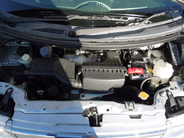 日産 オッティ S 5速MT キーレス