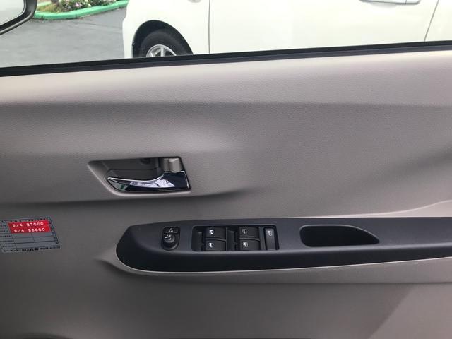 X 軽自動車 ライトローズマイカメタリック アイドリングスト(9枚目)
