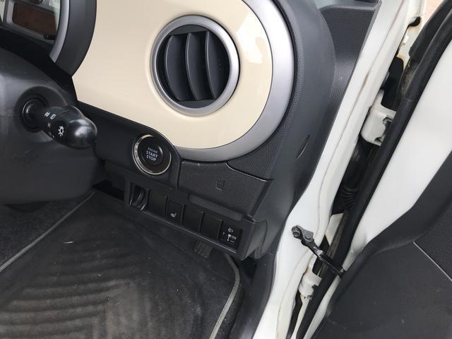 X 4WD スマートキー シートヒーター CD 電格ミラー(19枚目)