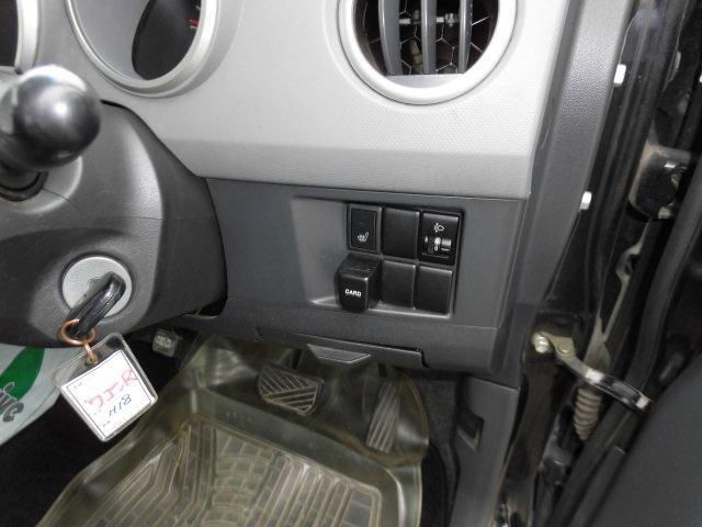 FT-Sリミテッド4WD(13枚目)