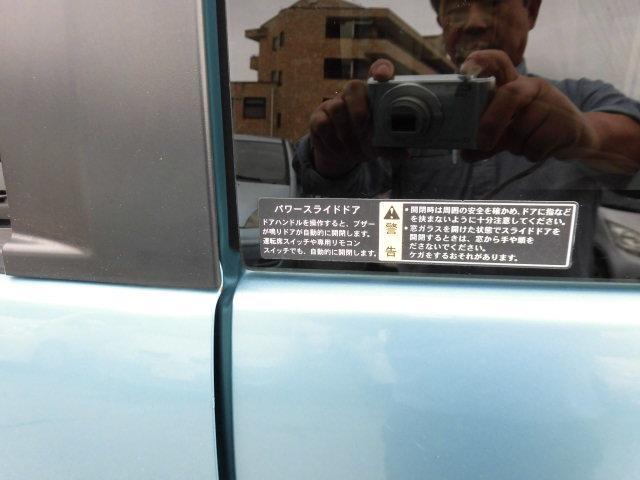 リミテッド4WD.CVT.左パワスラ・バックカメラ(17枚目)