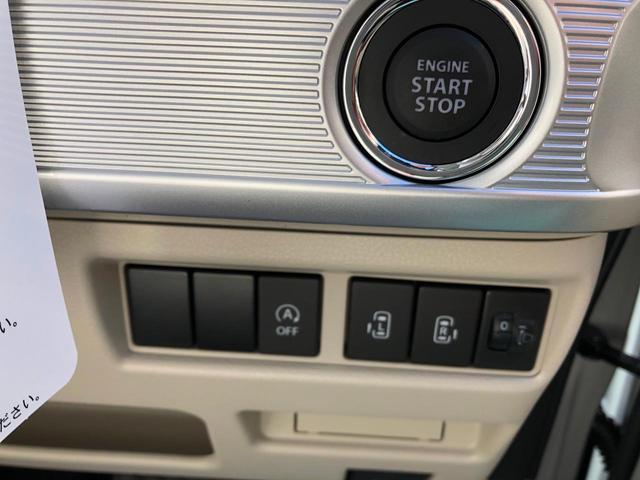 ハイブリッドX 4WD アイドリングストップ スマートキー(16枚目)