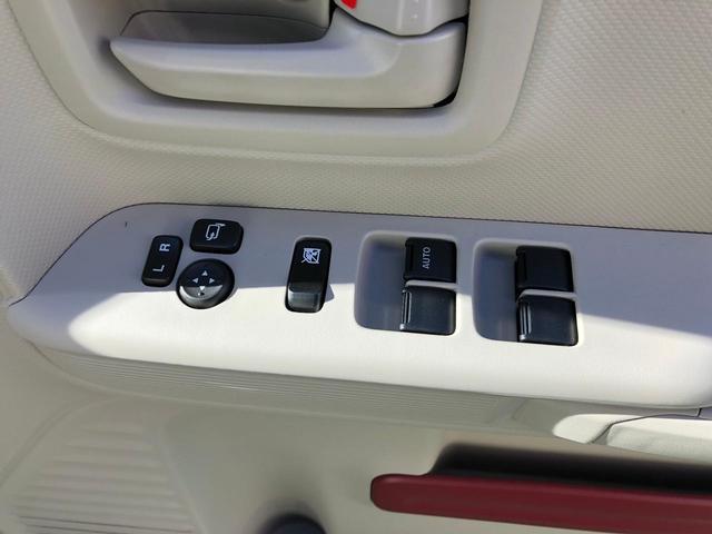 ハイブリッドX 4WD アイドリングストップ スマートキー(20枚目)