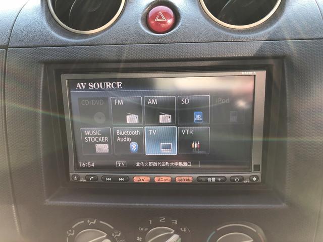 「日産」「キックス」「コンパクトカー」「長野県」の中古車13