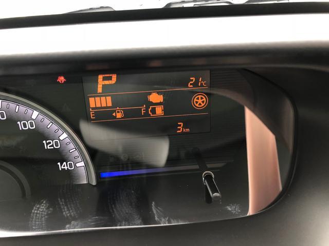 ハイブリッドFXリミテッド 25周年記念車 ブレーキサポート(12枚目)