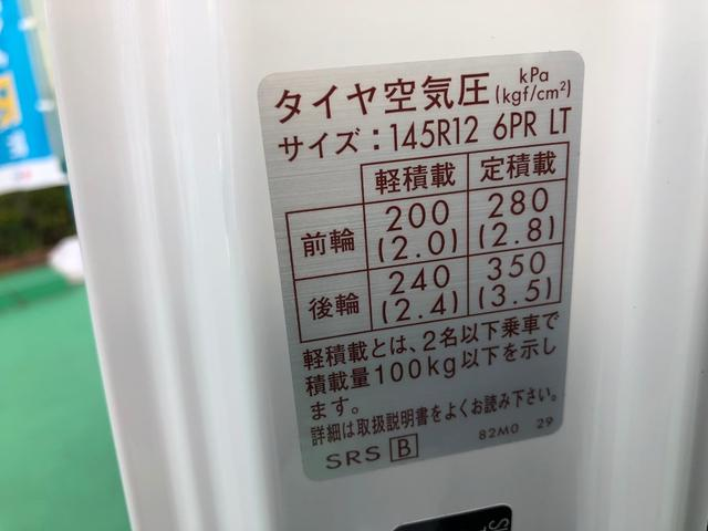 KCパワステ農繁仕様(16枚目)