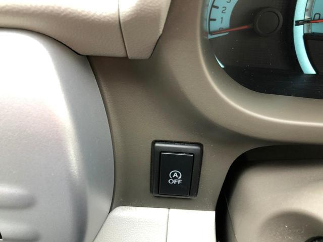 ECO-S 4WD ワンオーナー シートヒーター(19枚目)