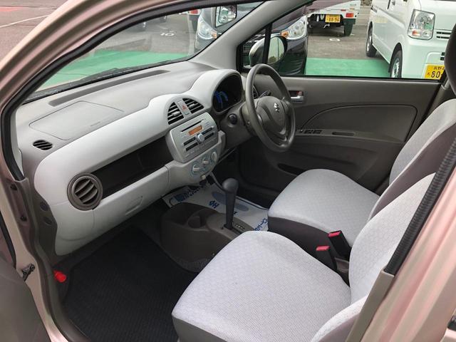 ECO-S 4WD ワンオーナー シートヒーター(29枚目)
