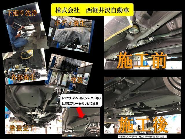 ECO-S 4WD ワンオーナー シートヒーター(35枚目)