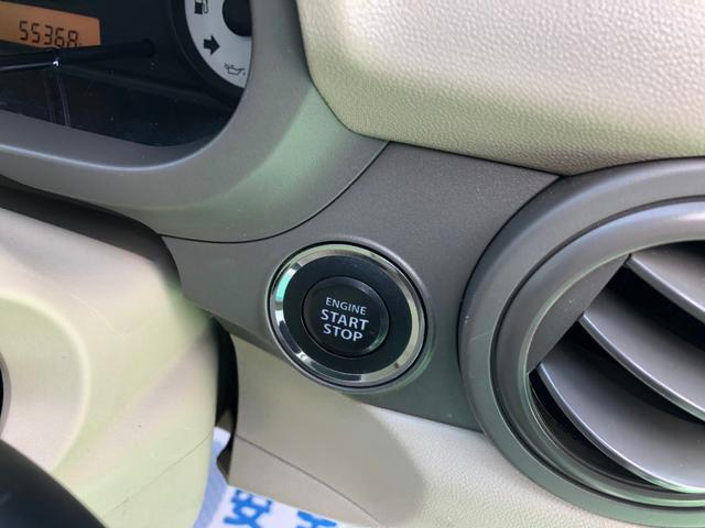 G4 4WD スマートキー シートヒーター ETC(15枚目)