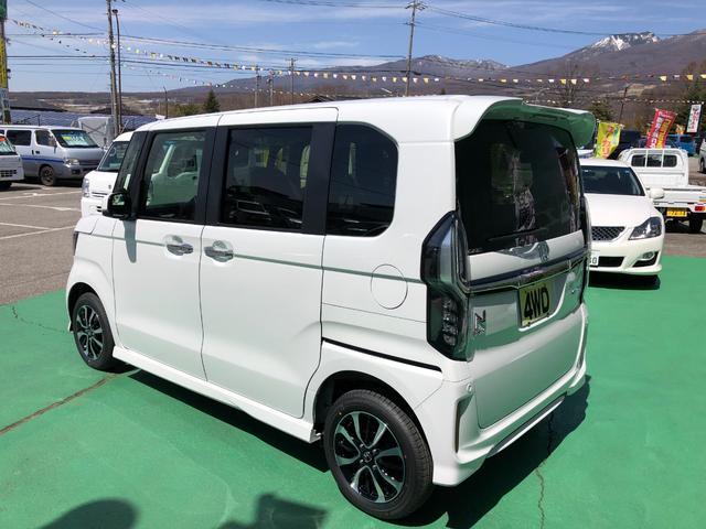 G・Lホンダセンシング 4WD(5枚目)