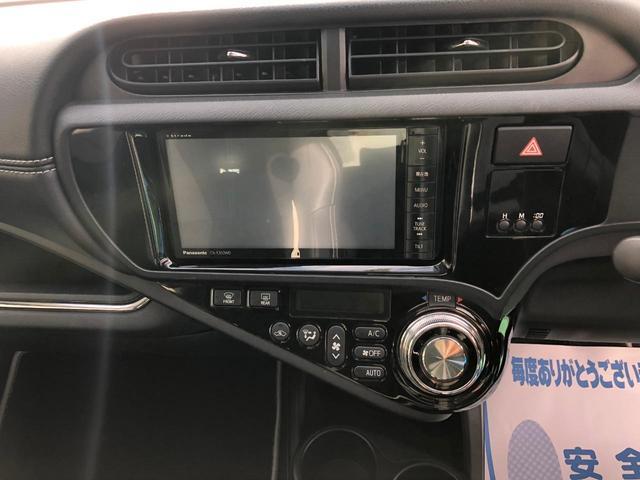 「トヨタ」「アクア」「コンパクトカー」「長野県」の中古車12