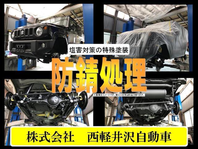 「スズキ」「ハスラー」「コンパクトカー」「長野県」の中古車37