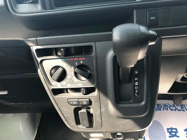 「ダイハツ」「ハイゼットカーゴ」「軽自動車」「長野県」の中古車12