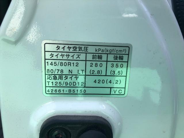 「ダイハツ」「ハイゼットカーゴ」「軽自動車」「長野県」の中古車21