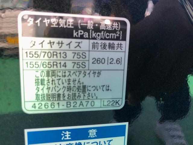「ダイハツ」「ミライース」「軽自動車」「長野県」の中古車21