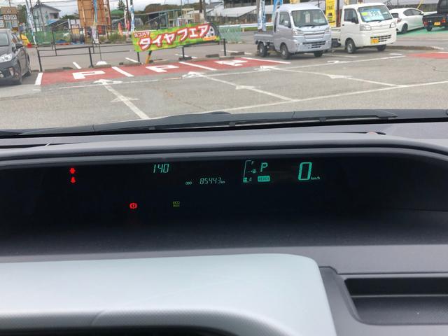 「トヨタ」「アクア」「コンパクトカー」「長野県」の中古車14