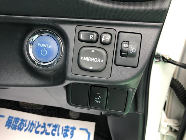 「トヨタ」「アクア」「コンパクトカー」「長野県」の中古車19