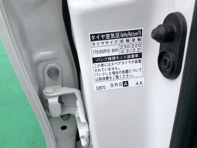 「トヨタ」「アクア」「コンパクトカー」「長野県」の中古車22