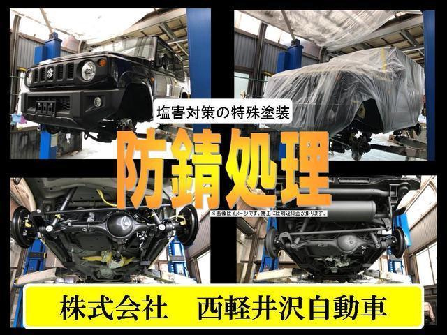 「ダイハツ」「ミライース」「軽自動車」「長野県」の中古車32