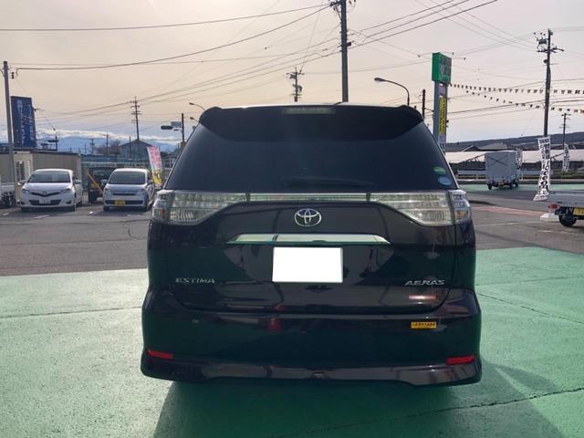 「トヨタ」「エスティマ」「ミニバン・ワンボックス」「長野県」の中古車7