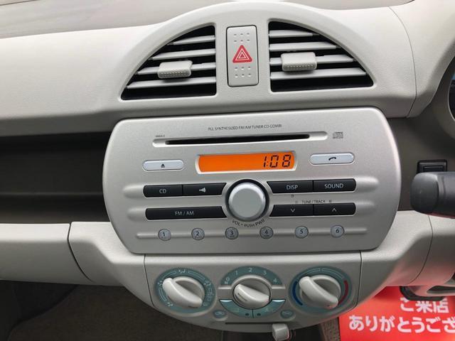 ECO-L 4WD シートヒーター キーレス(11枚目)