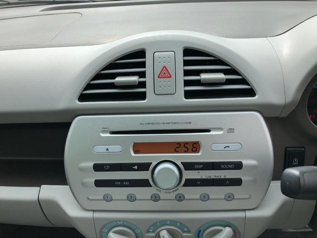 ECO-L 4WD シートヒーター アイドリングストップ(11枚目)