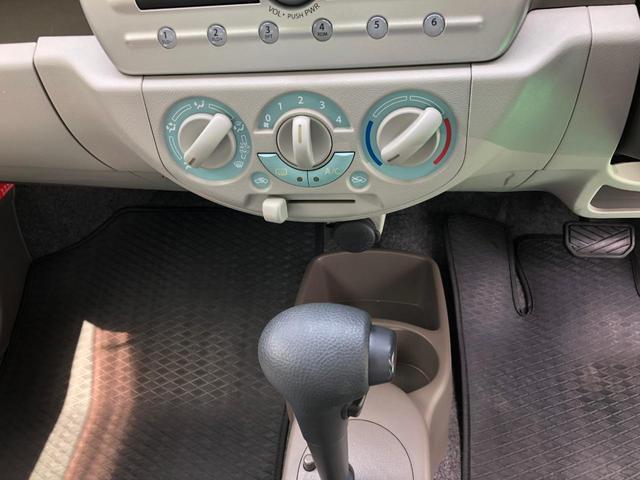 ECO-L 4WD シートヒーター アイドリングストップ(13枚目)