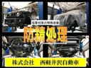 ECO-S 4WD ワンオーナー シートヒーター(34枚目)