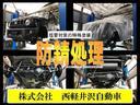 ハイブリッドT ターボ 4WD セーフティサポート(38枚目)