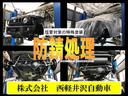 ECO-L 4WD シートヒーター アイドリングストップ(32枚目)