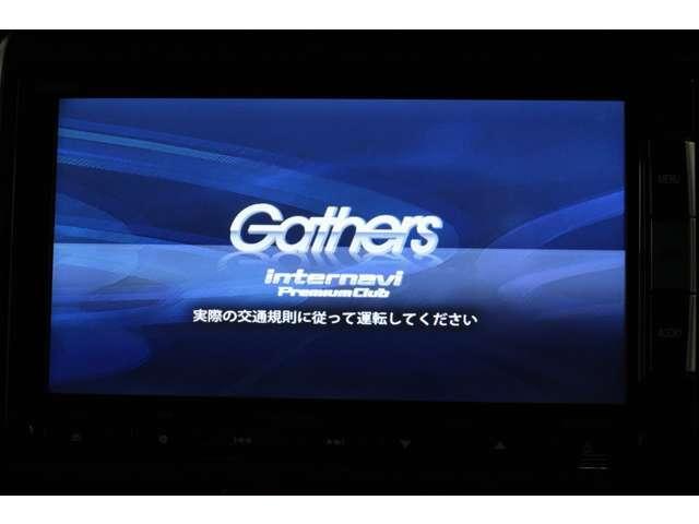 G SSパッケージ ギャザズナビ DVD フルセグ(11枚目)