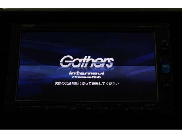 Fパッケージ コンフォートエディション ギャザズナビ フルセグ DVD(3枚目)