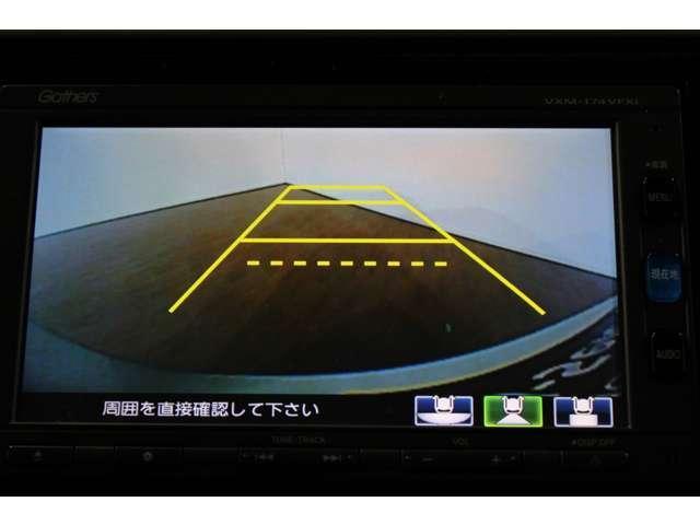 Fパッケージ コンフォートエディション ギャザズナビ フルセグ DVD(4枚目)