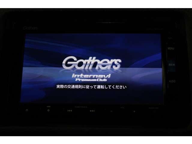 ハイブリッドRS・ホンダセンシング ギャザズナビ フルセグ DVD(3枚目)