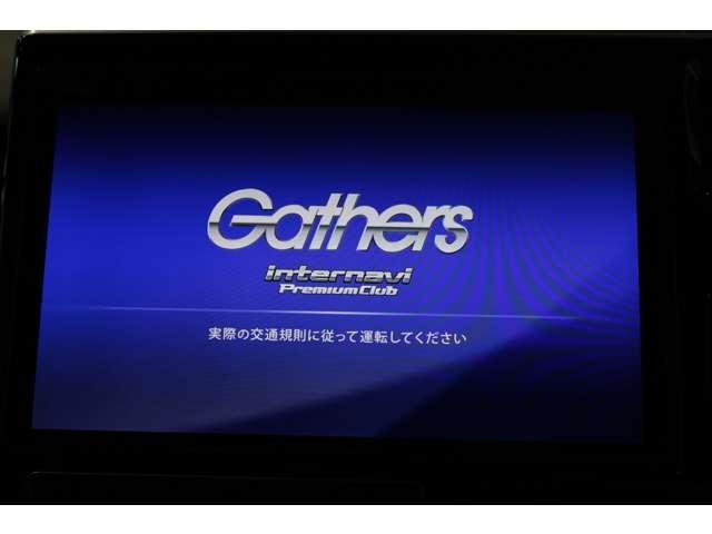 スパーダハイブリッド G・EX ホンダセンシング ギャザズナビ フルセグ DVD(3枚目)