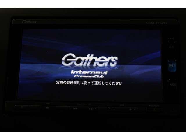 ハイブリッドG・ホンダセンシング ギャザズナビ フルセグ DVD(3枚目)