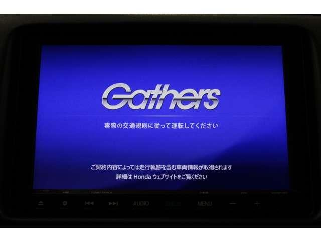ハイブリッドZ・ホンダセンシング ギャザズナビ フルセグ DVD(3枚目)