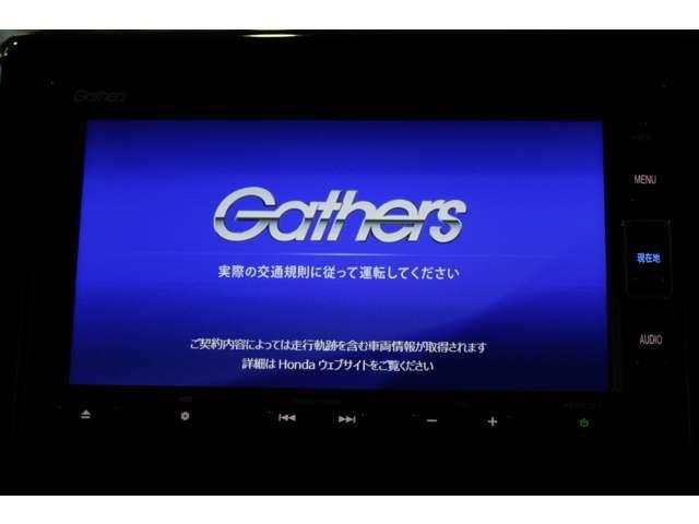オリジナル ギャザズナビ フルセグ DVD(3枚目)
