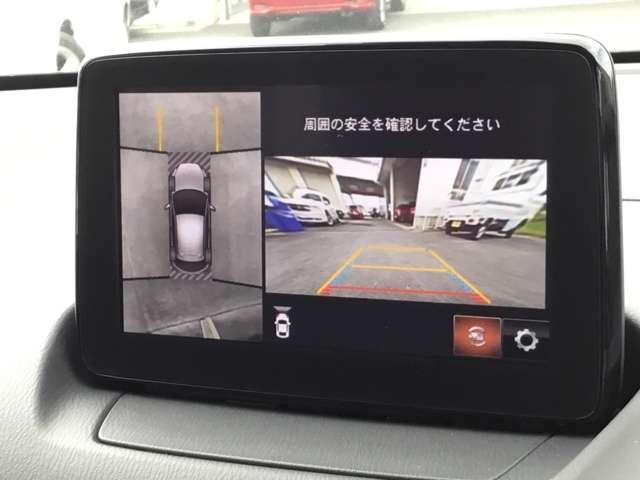 マツダ デミオ 1.5XDツーリング ディーゼルターボ 360度ビューモデル