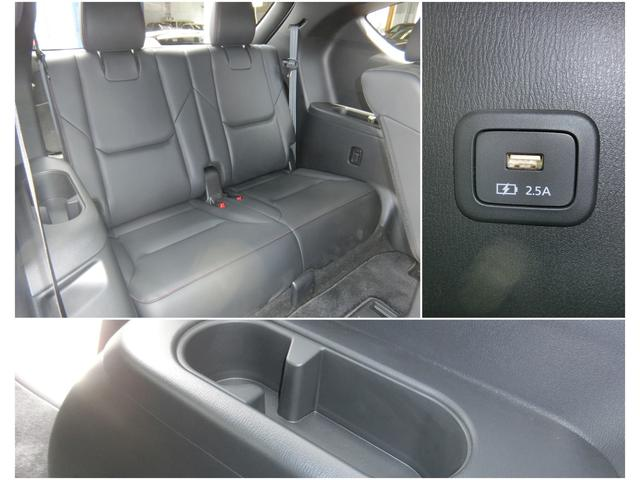 2.5 25S ブラックトーン エディション 4WD ナビ ETC 全方位モニター 禁煙(8枚目)
