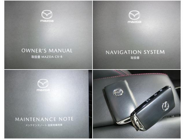2.5 25S ブラックトーン エディション 4WD ナビ ETC 全方位モニター 禁煙(11枚目)