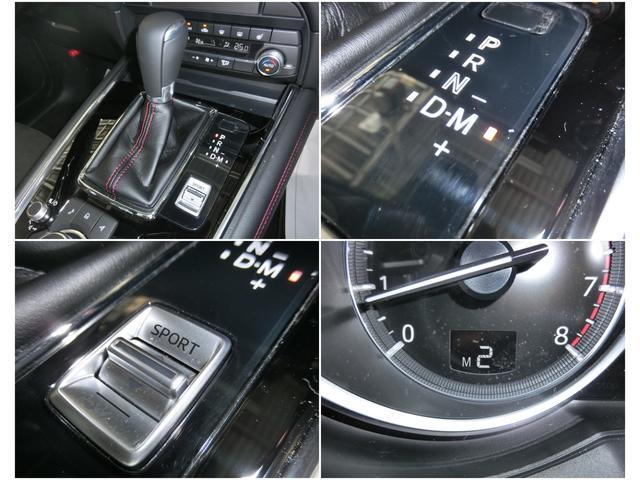 2.5 25S ブラックトーン エディション 4WD ナビ ETC 全方位モニター 禁煙(13枚目)