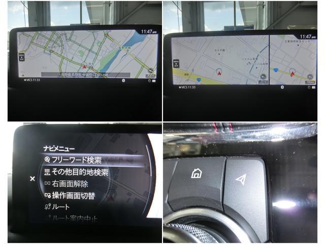 2.5 25S ブラックトーン エディション 4WD ナビ ETC 全方位モニター 禁煙(18枚目)